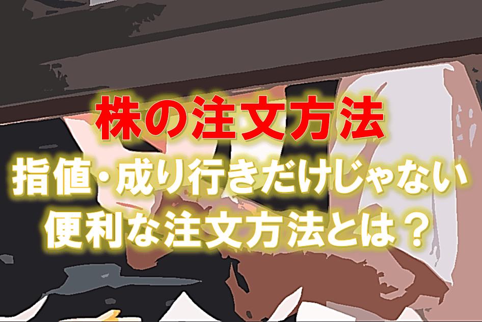 f:id:higedura:20190316143657p:plain