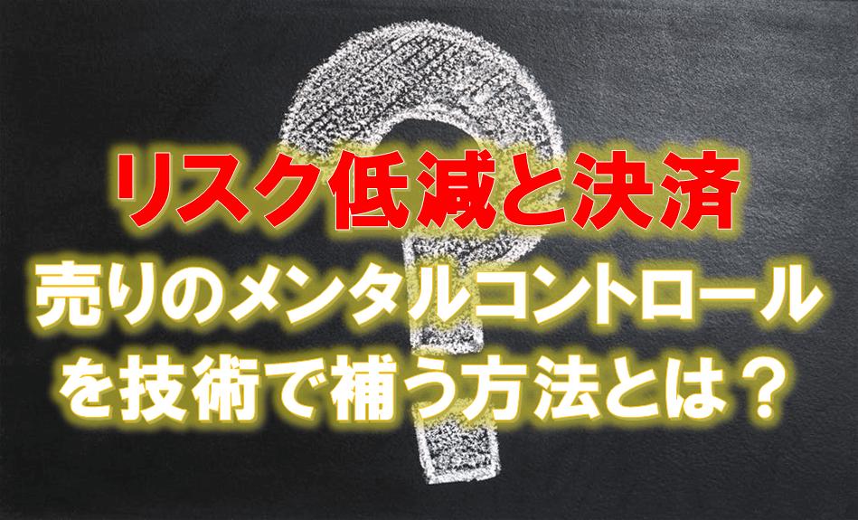 f:id:higedura:20190318215429p:plain