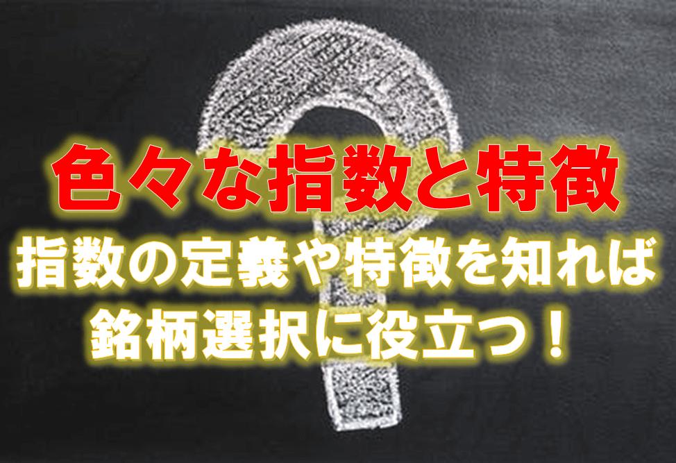 f:id:higedura:20190319161905p:plain