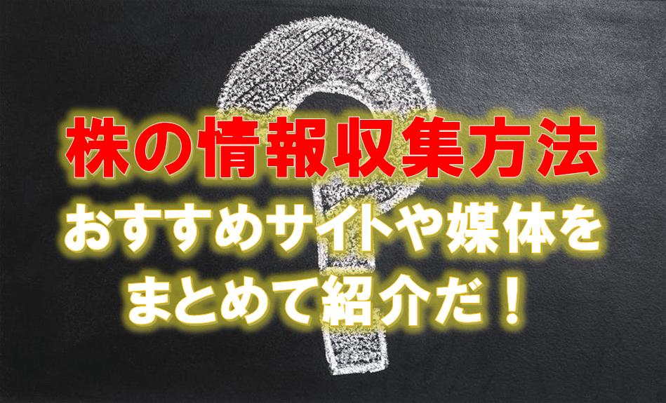 f:id:higedura:20190324134141p:plain