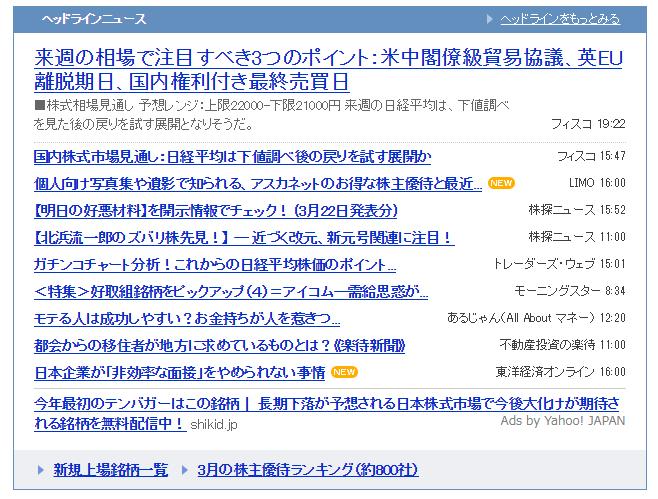 f:id:higedura:20190324162158p:plain