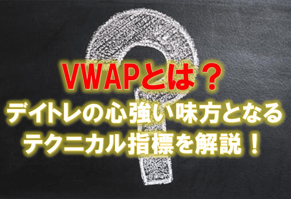f:id:higedura:20190326144650p:plain
