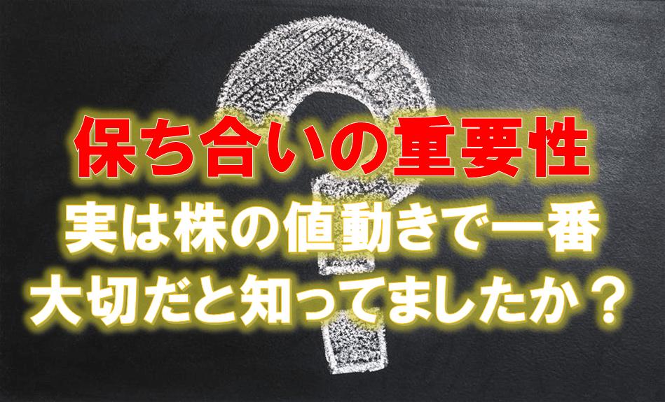 f:id:higedura:20190326215843p:plain
