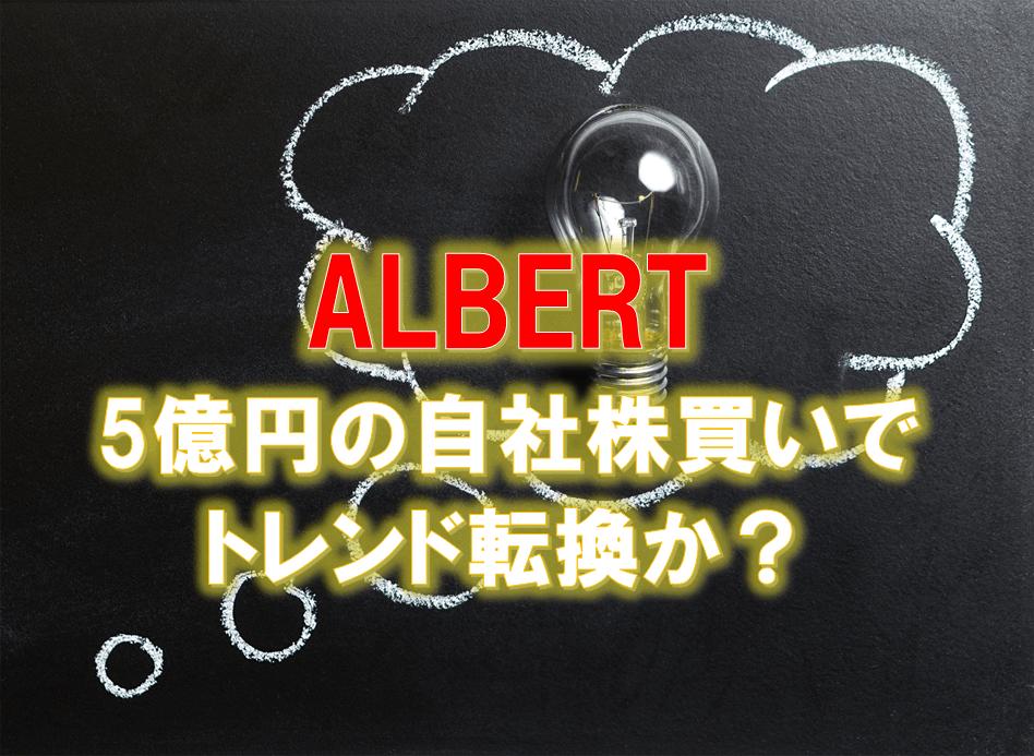 f:id:higedura:20190328160823p:plain