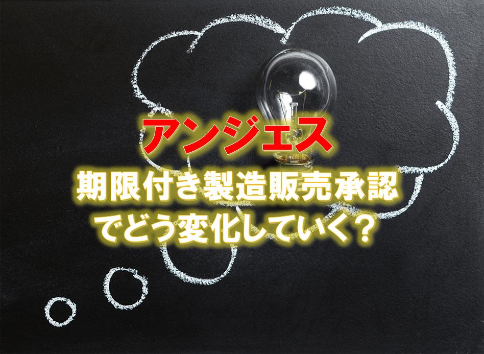 f:id:higedura:20190328174043p:plain
