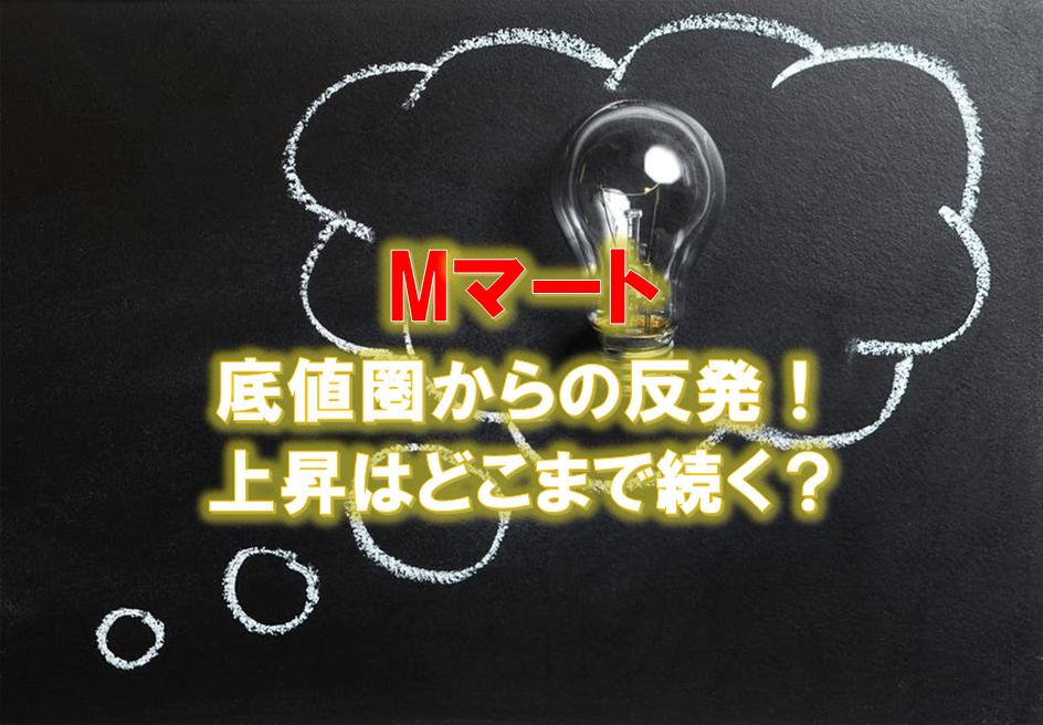 f:id:higedura:20190328213035p:plain