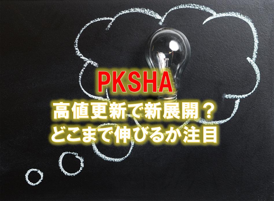 f:id:higedura:20190329162149p:plain