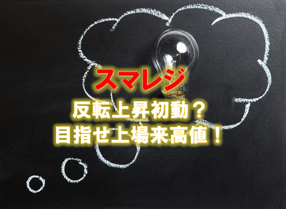 f:id:higedura:20190330170804p:plain