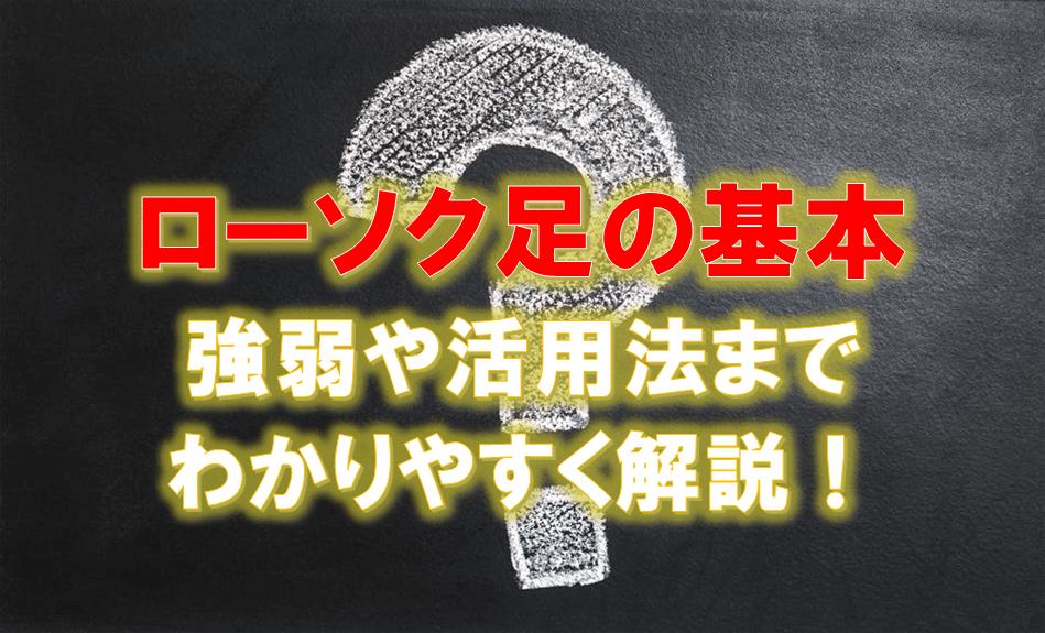 f:id:higedura:20190330212320p:plain
