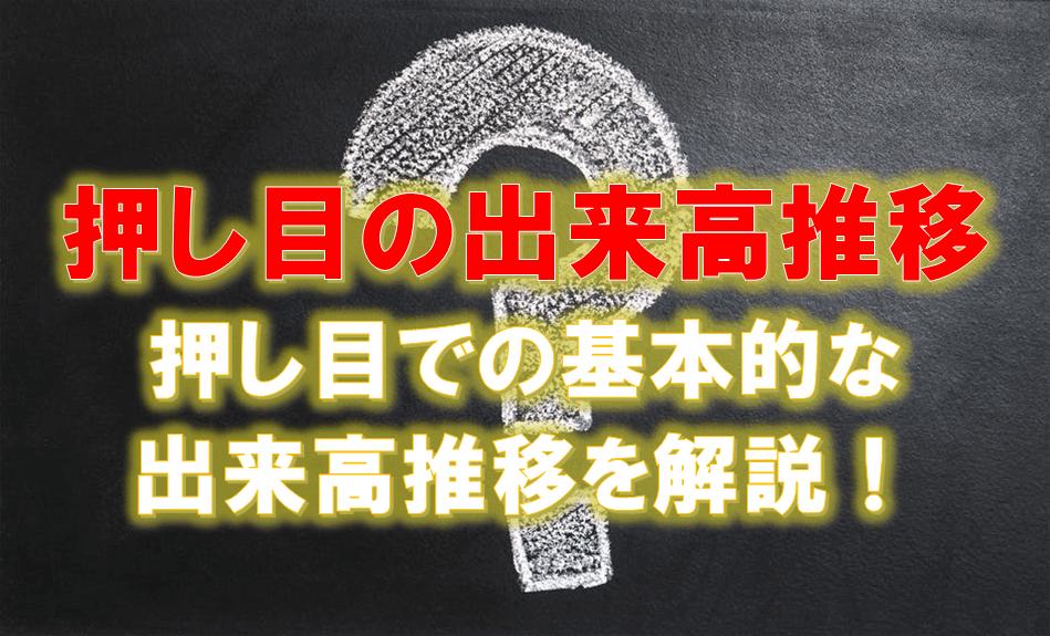 f:id:higedura:20190331214515p:plain