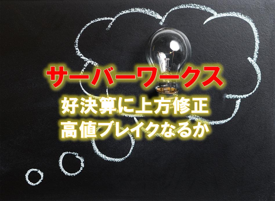 f:id:higedura:20190401164738p:plain