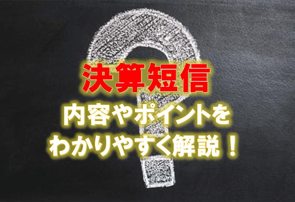 f:id:higedura:20190405130748p:plain