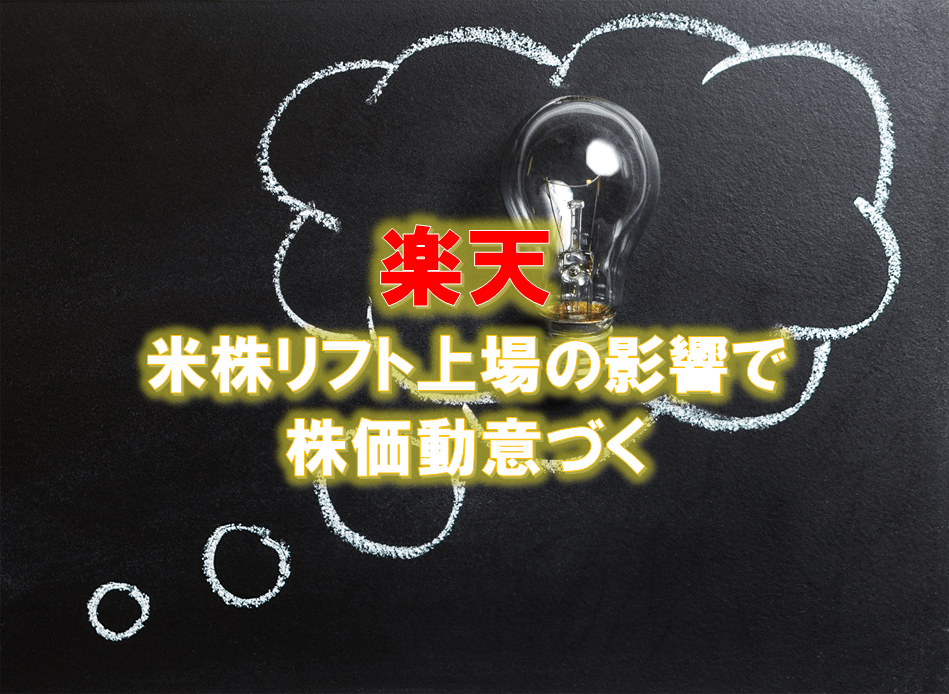 f:id:higedura:20190405161924p:plain
