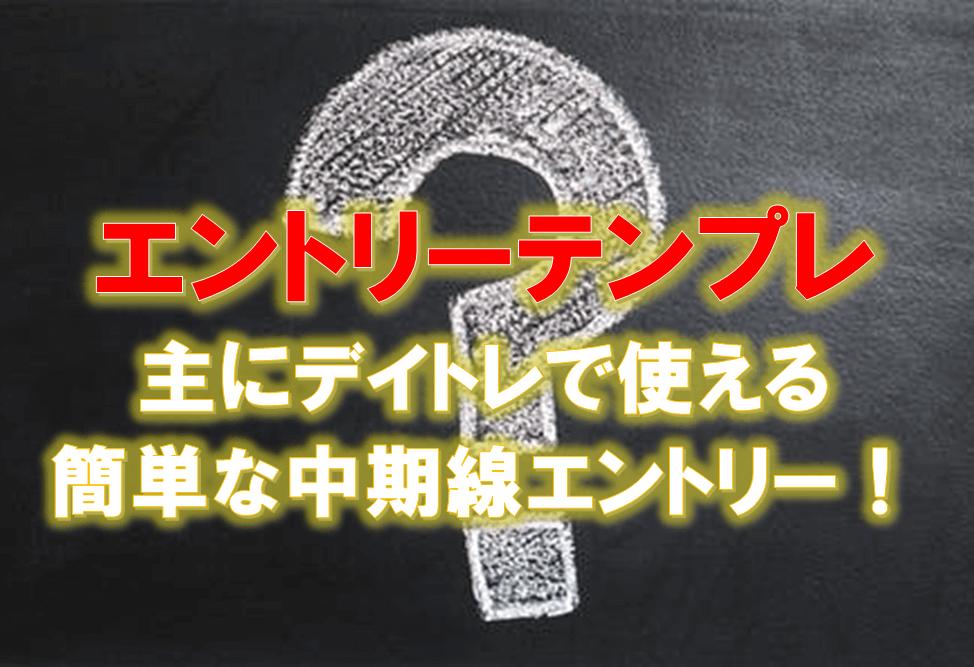 f:id:higedura:20190406124850p:plain
