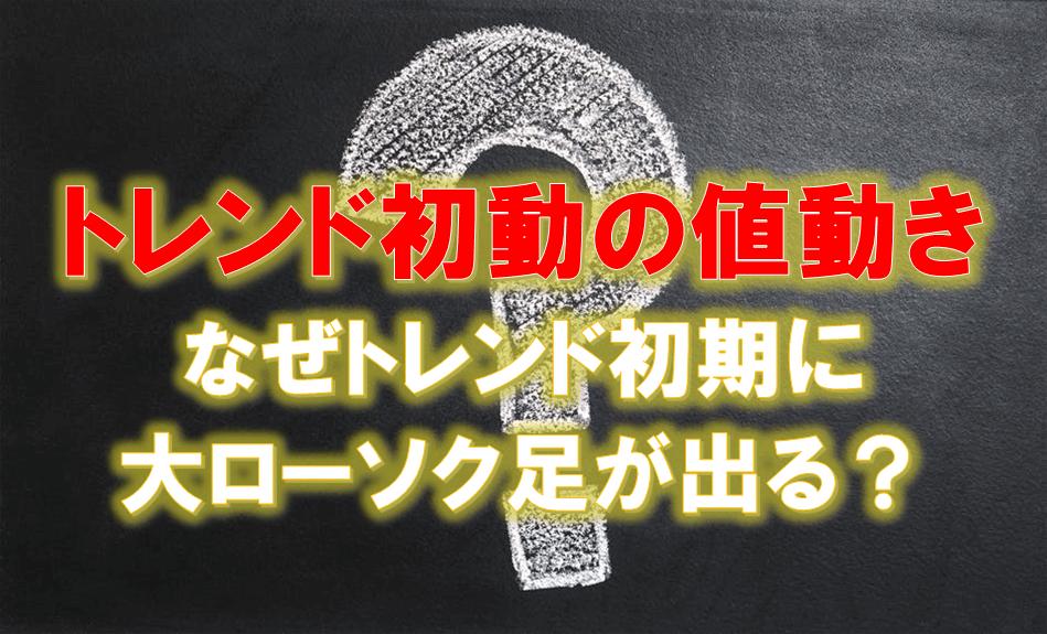 f:id:higedura:20190406225225p:plain