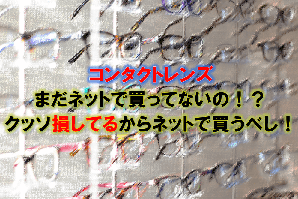 f:id:higedura:20190407005124p:plain