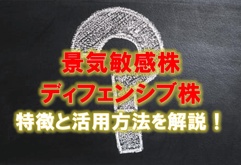 f:id:higedura:20190408153117p:plain
