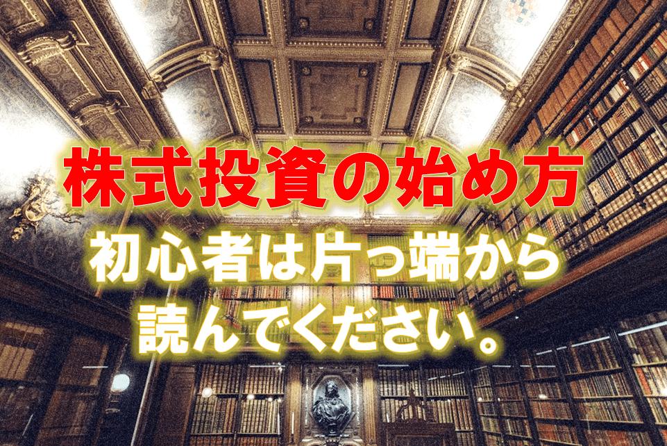 f:id:higedura:20190408212628p:plain
