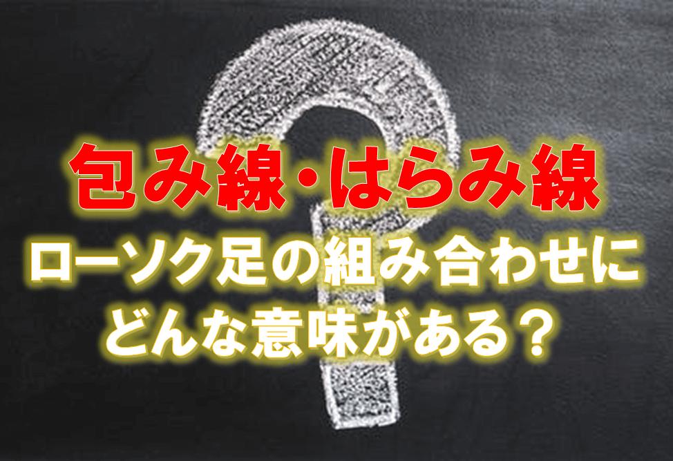 f:id:higedura:20190409120931p:plain