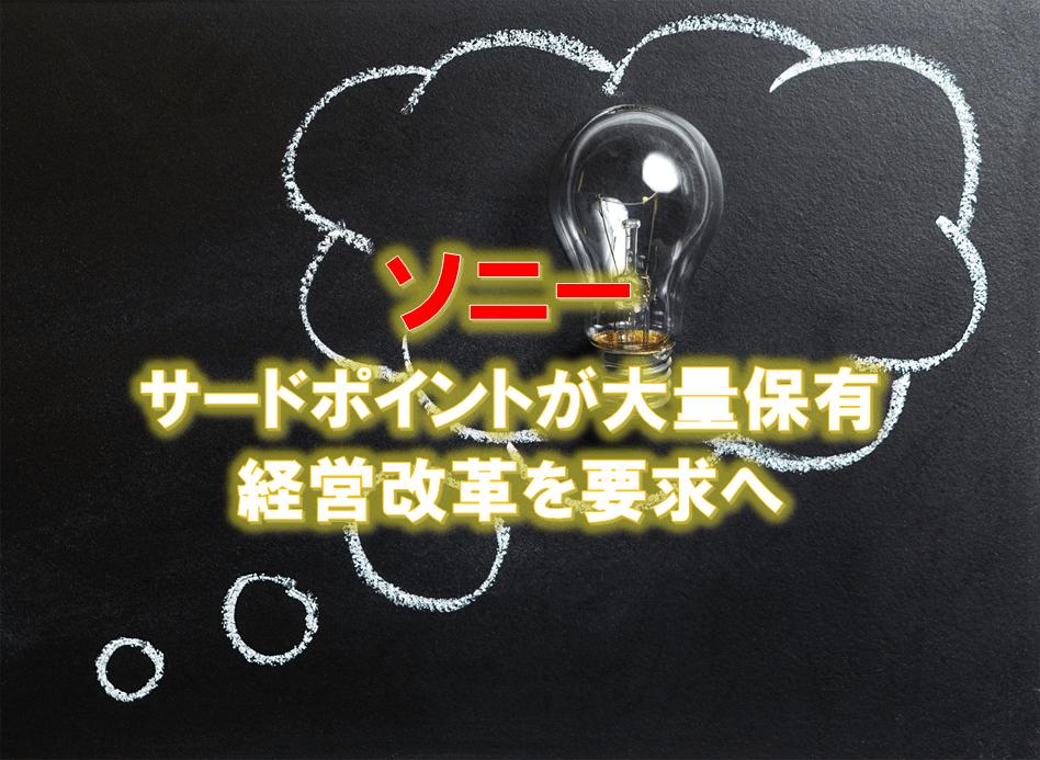 f:id:higedura:20190409151758p:plain