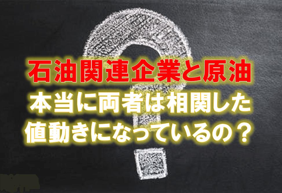 f:id:higedura:20190409162123p:plain