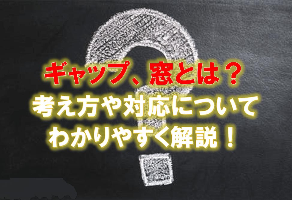 f:id:higedura:20190410122739p:plain