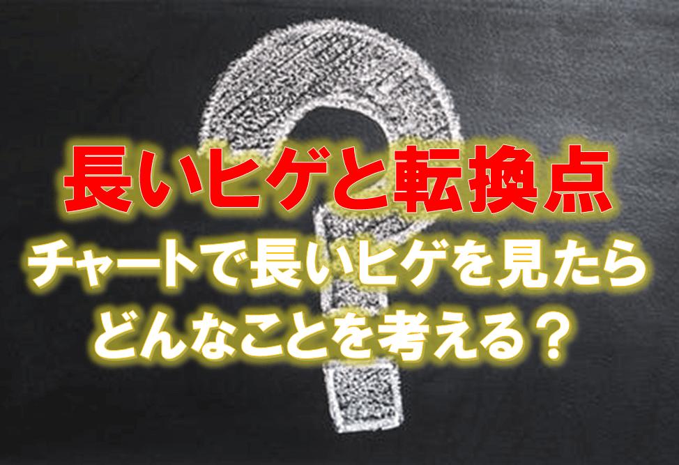 f:id:higedura:20190410163452p:plain