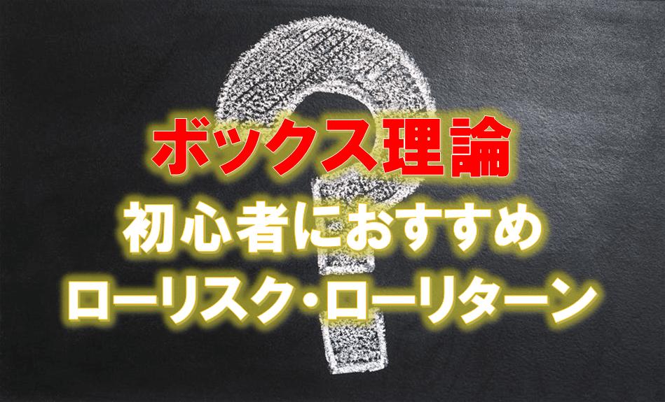 f:id:higedura:20190411212205p:plain