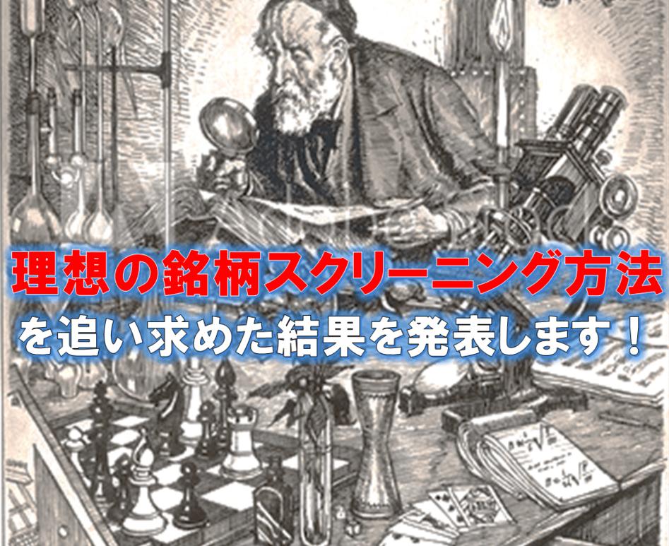 f:id:higedura:20190411234346p:plain