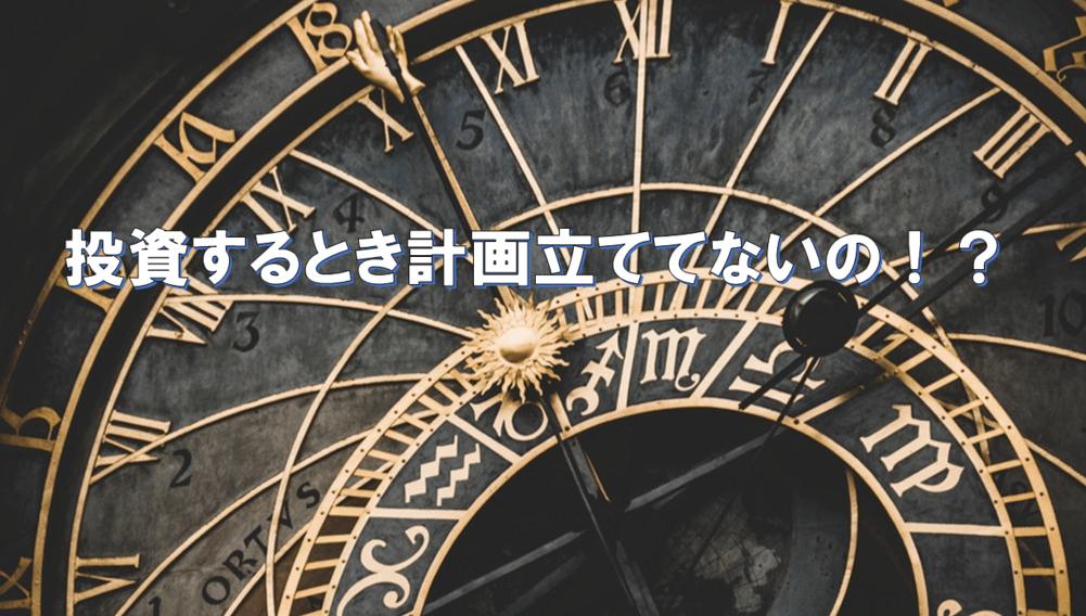 f:id:higedura:20190412004840p:plain