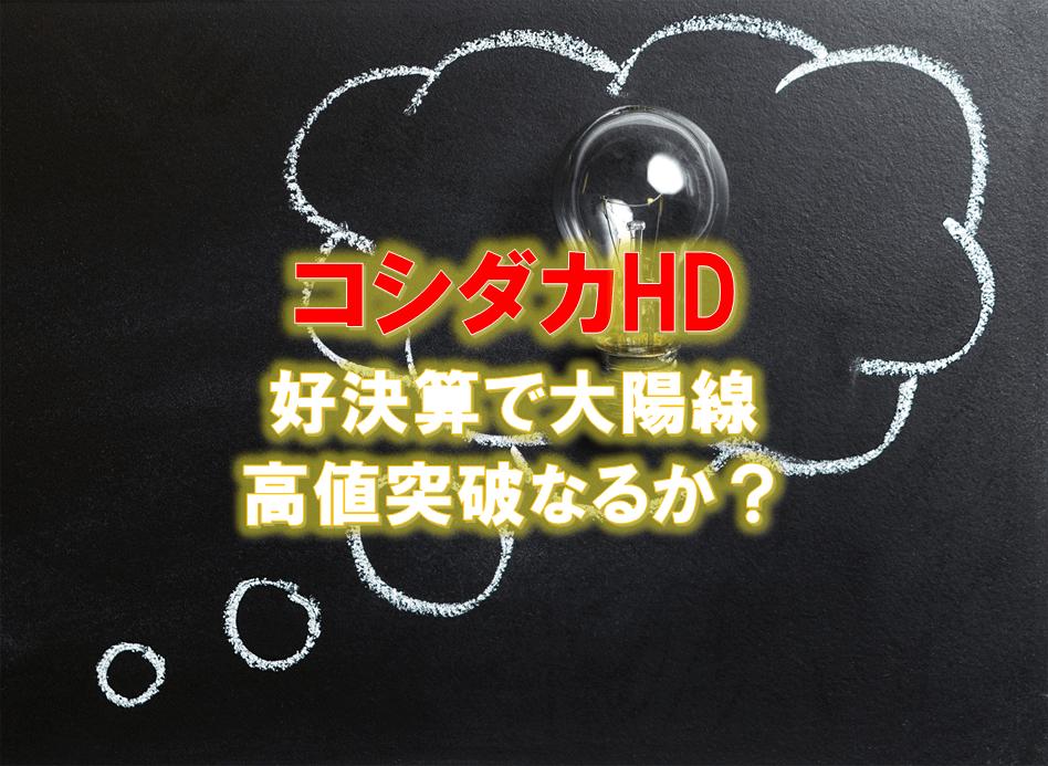 f:id:higedura:20190412160315p:plain