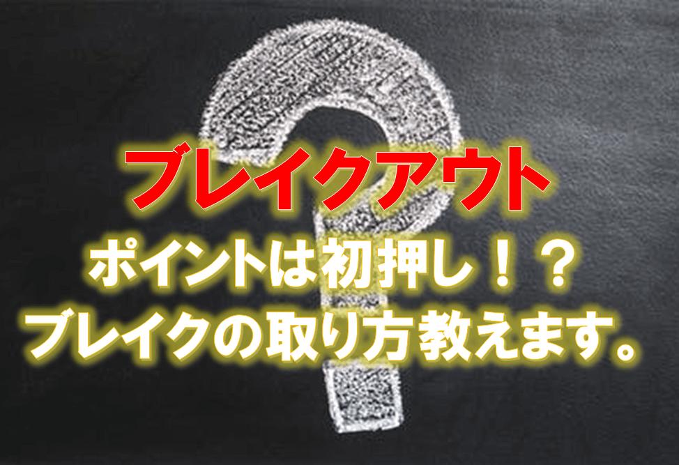 f:id:higedura:20190412170335p:plain