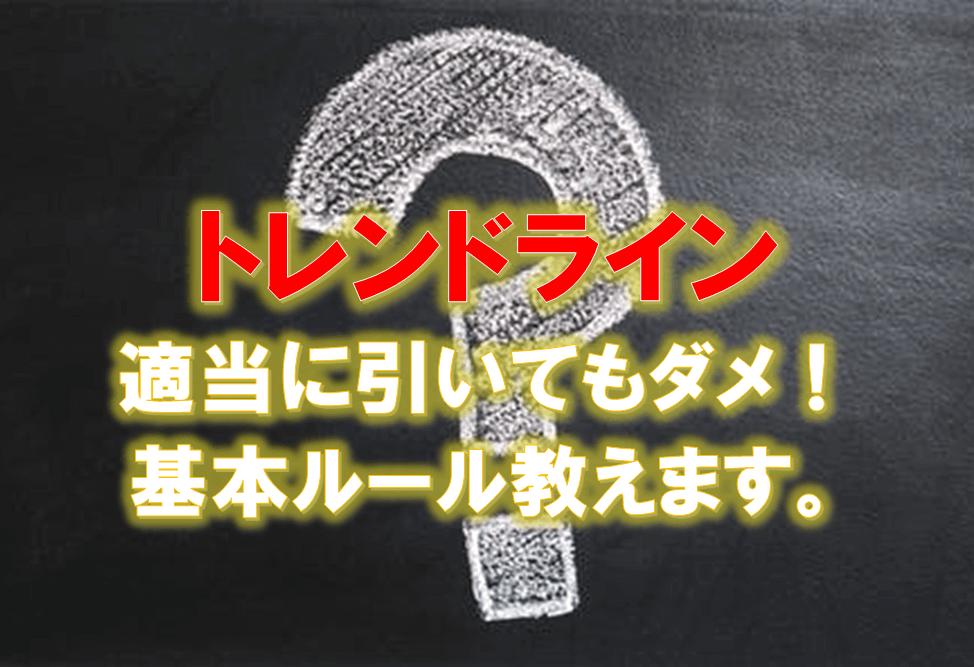 f:id:higedura:20190415141054p:plain