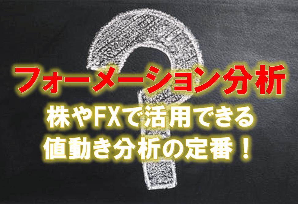 f:id:higedura:20190416153714p:plain