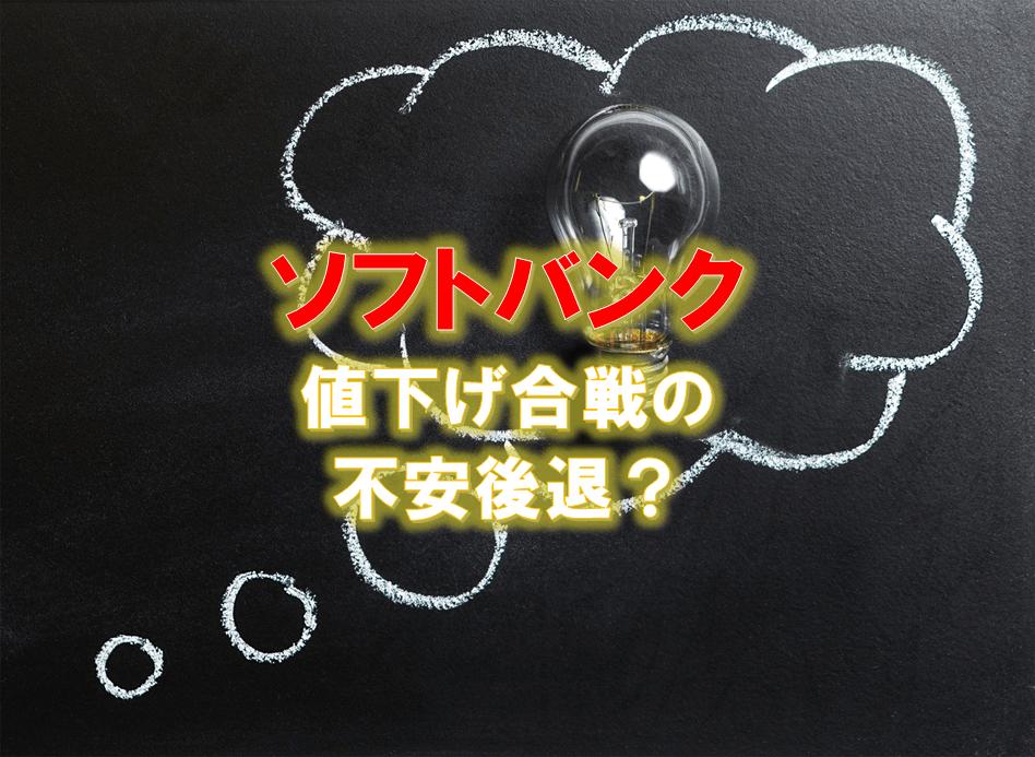 f:id:higedura:20190416163245p:plain