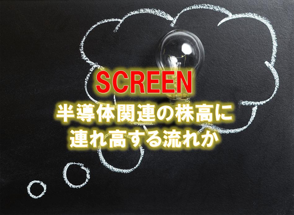 f:id:higedura:20190417162637p:plain