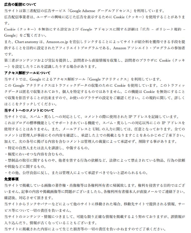 f:id:higedura:20190425154808p:plain