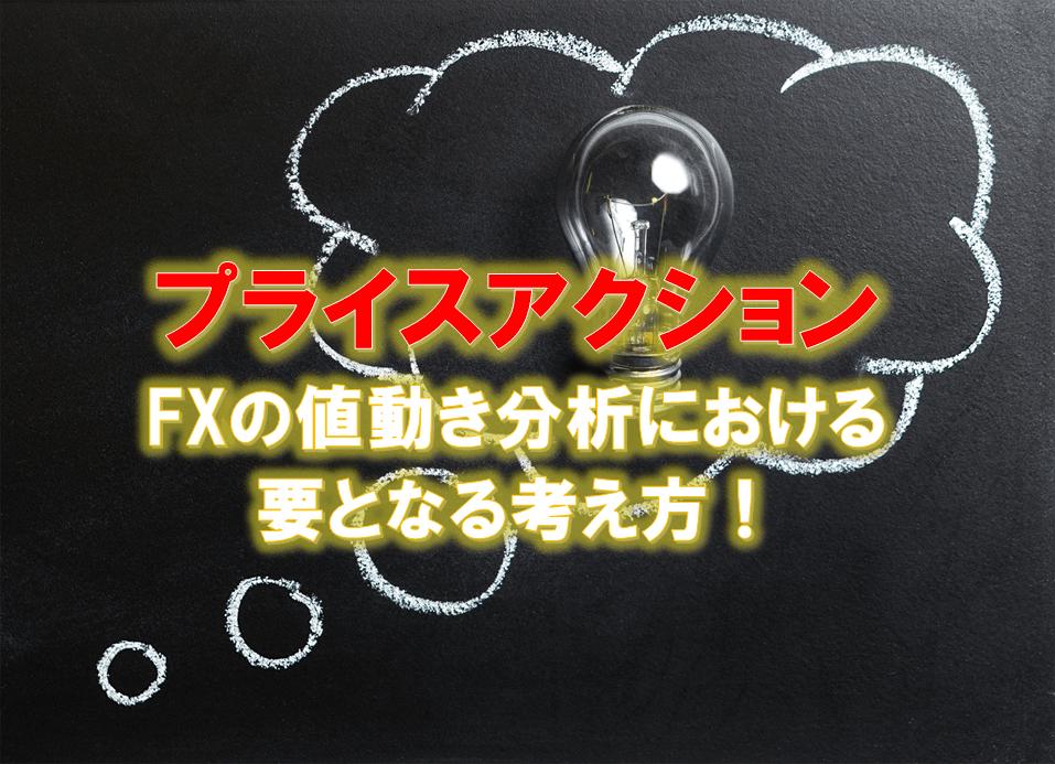 f:id:higedura:20190501133451p:plain