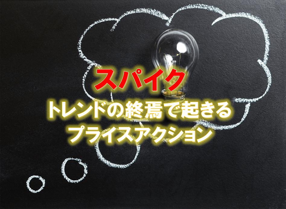 f:id:higedura:20190502131135p:plain