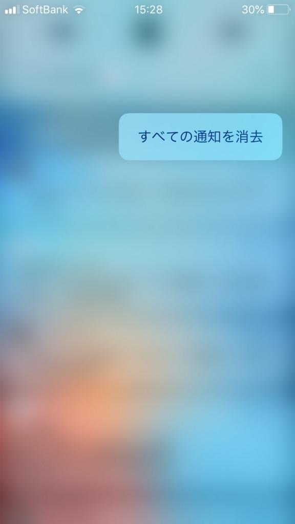 f:id:higehigex:20180821215502j:plain:w300