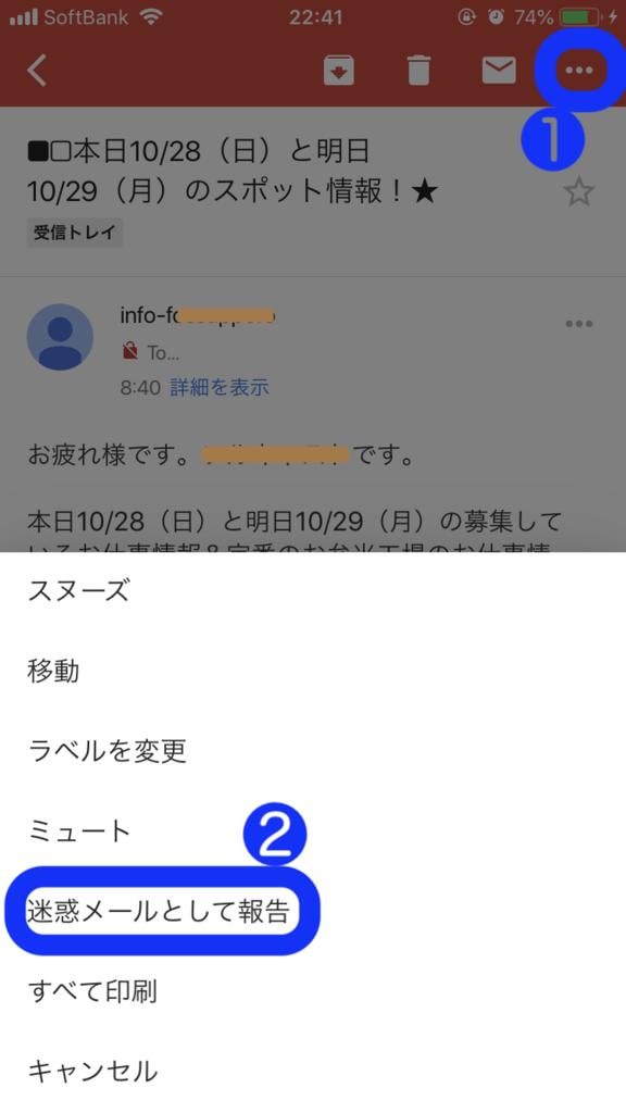 f:id:higehigex:20181028225233p:plain:w200