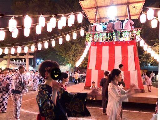 f:id:higekoioyaji:20190825081444j:image