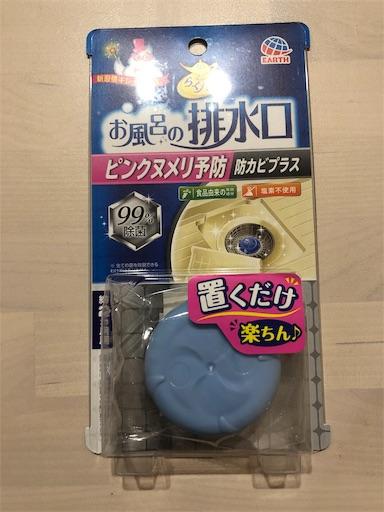 f:id:higekoioyaji:20190901123422j:image