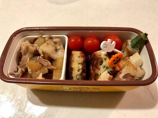 f:id:higekoioyaji:20190909085047j:image
