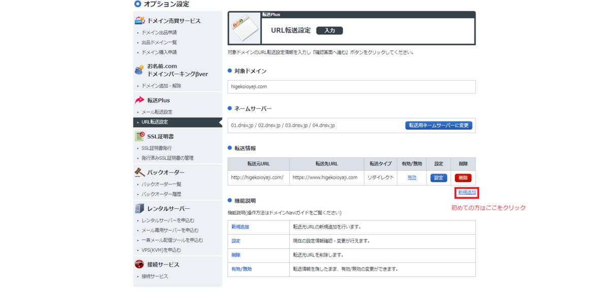 f:id:higekoioyaji:20190922110605p:plain
