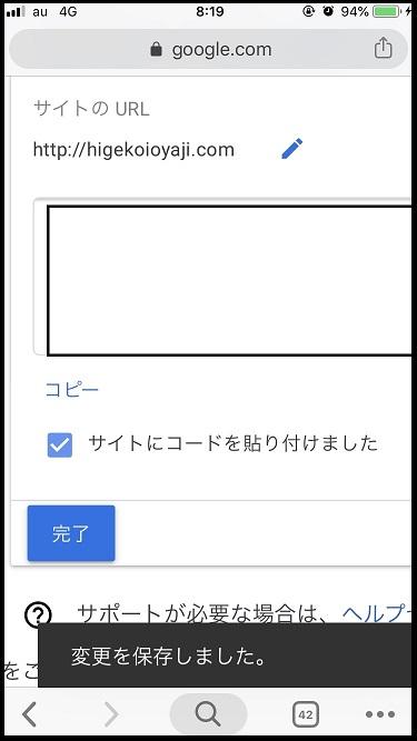 f:id:higekoioyaji:20190922192400j:plain