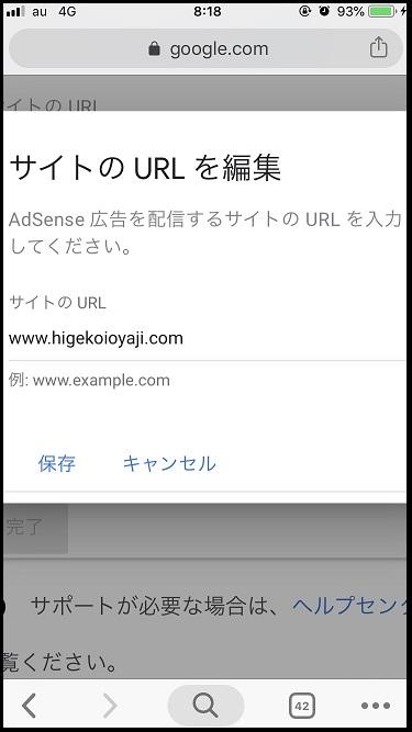 f:id:higekoioyaji:20190922192432j:plain