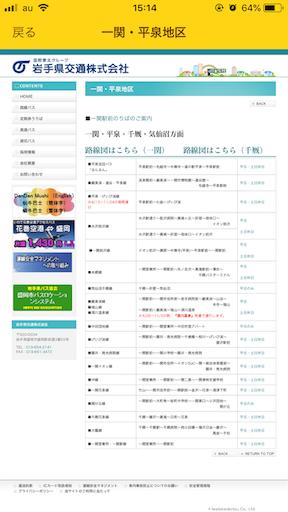 f:id:higekoioyaji:20191006151552p:image
