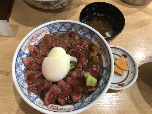 f:id:higekoioyaji:20191014123957j:image