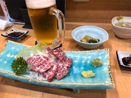 f:id:higekoioyaji:20191016003949j:image